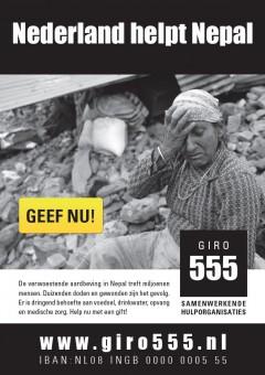 Giro555 Nepal