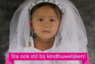 20151013 kindhuwelijk