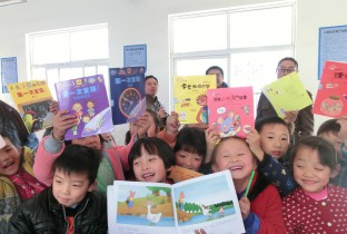 Children's Reading Project