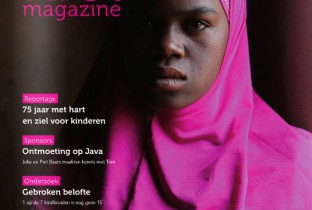 GFM_okt_2012